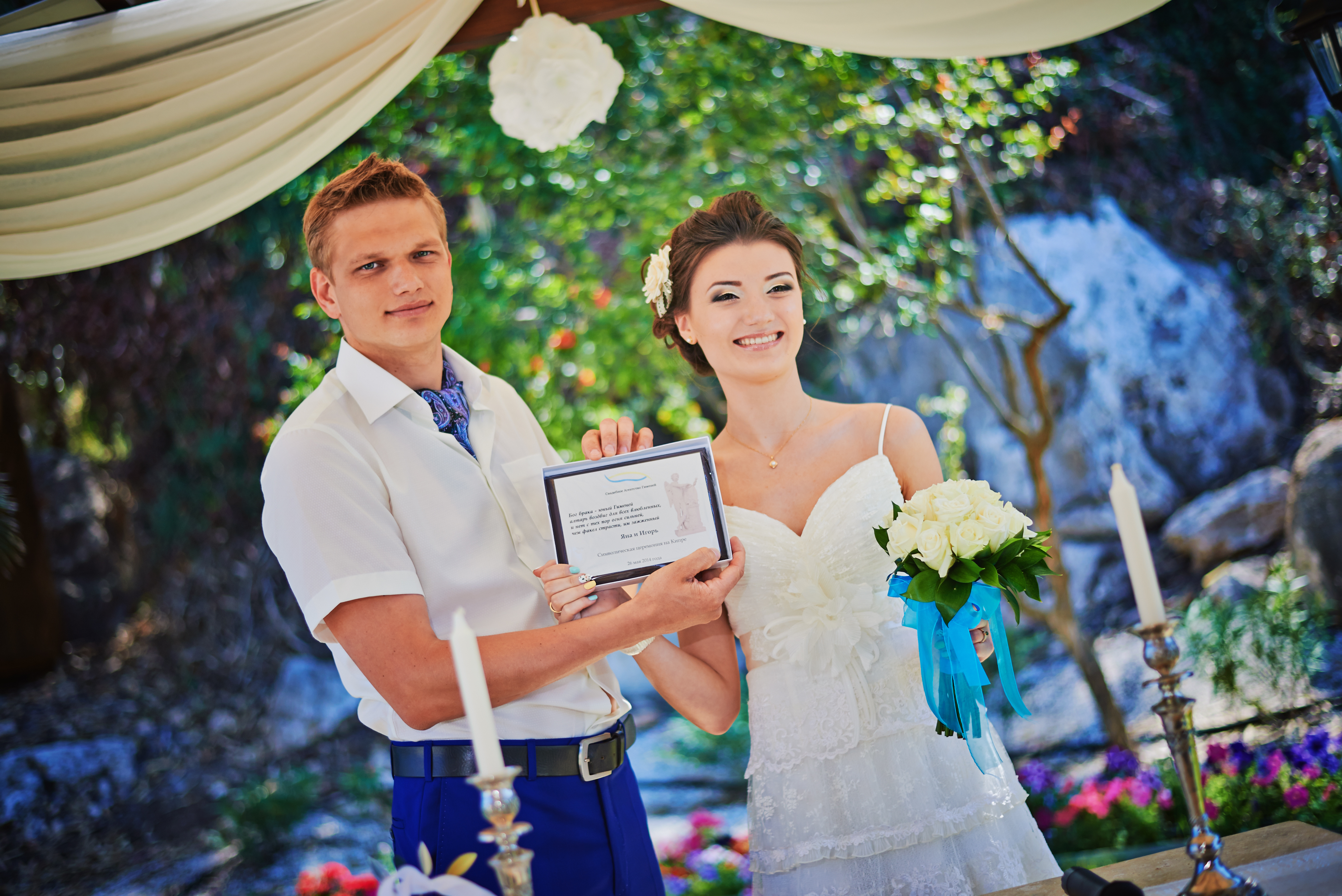 Свадьба на Кипре, сады Св. Ильи