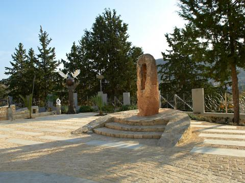Лимассол, парк скульптур, алтарь Афродиты